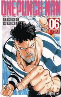 Amazon.co.jp: ワンパンマン 6 (ジャンプコミックス): 村田 雄介, ONE: 本