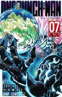 ワンパンマン 7 (ジャンプコミックス)