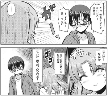 oniga02_01