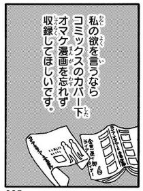 oogiri_02