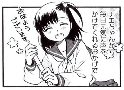 ooyasan01_01