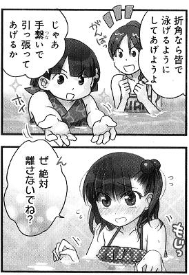 ooyasan04_01