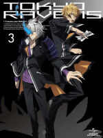 Amazon.co.jp: 東京レイヴンズ 第3巻 (初回限定版) [Blu-ray]: 金崎貴臣: DVD
