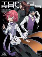 Amazon.co.jp: 東京レイヴンズ 第7巻 (初回限定版) [Blu-ray]: 金崎貴臣: DVD