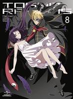 Amazon.co.jp: 東京レイヴンズ 第8巻 (初回限定版) [Blu-ray]: 金崎貴臣: DVD