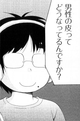 renai3jigen01_02