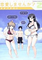 Amazon.co.jp: 恋愛しませんか? (2) (カドカワコミックス・エース): タチバナ ロク: 本