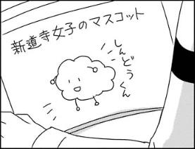 sakibiyori04_01