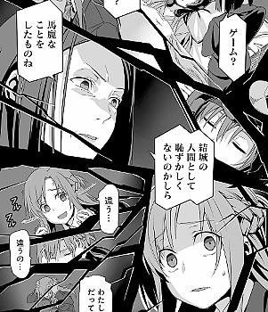 saop_comic01_02