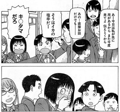 soremachi14_01