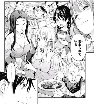 syokugeki17_01