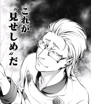syokugeki17_02
