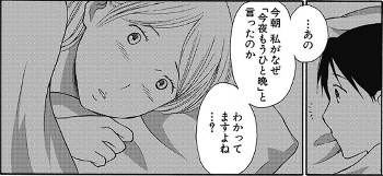 tokyonovacancy01_02