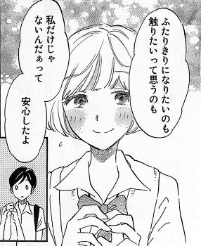 tsufuzara02_01