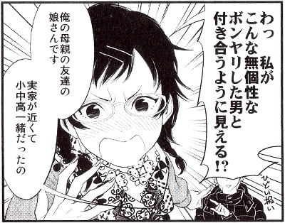 wakuraban02_01