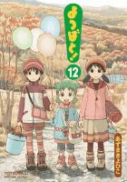 Amazon.co.jp: よつばと!(12) (DC): あずまきよひこ: 本