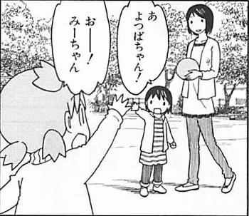 yotsubato13_01