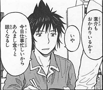 yotsubato13_03