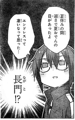 yukichan06_01