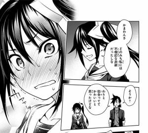yuragisou02_01