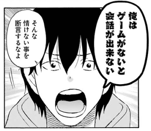 yuubeha03_01