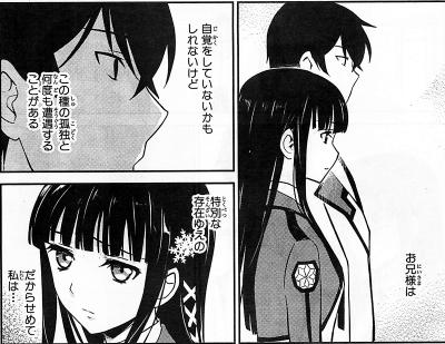yuutousei04_01