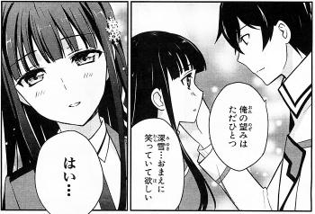 yuutousei04_02