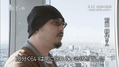 前田耕作さん